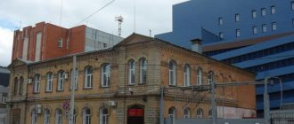 Челябинский-гарнизонный-военный-суд-1