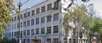 Орджоникидзевский районный суд Магнитогорска
