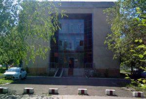Правобережный районный суд Магнитогорска