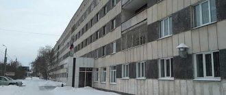 Тракторозаводский районный суд Челябинска