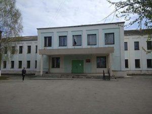Аргаяшский районный суд Челябинской области 1