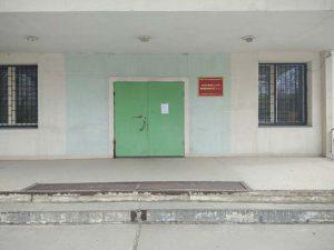 Аргаяшский районный суд Челябинской области 2