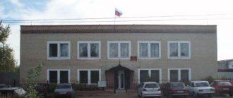 Чесменский районный суд Челябинской области