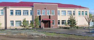 Еманжелинский городской суд Челябинской области 1