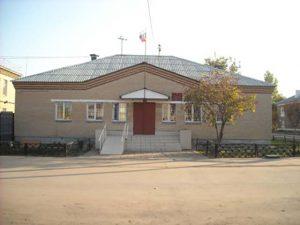Еткульский районный суд Челябинской области 1