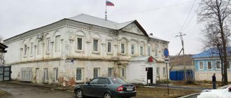 Катав-Ивановский городской суд Челябинской области 1