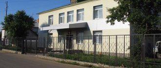 Красноармейский районный суд Челябинской области