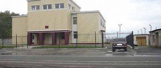 Кунашакский районный суд Челябинской области