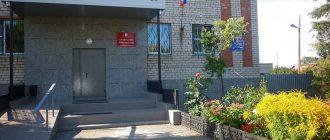 Октябрьский районный суд Челябинской области 1