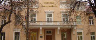 Озёрский городской суд Челябинской области 1