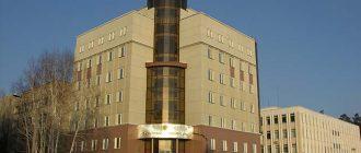 Снежинский городской суд Челябинской области 1