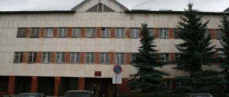 Сосновский районный суд Челябинской области 1
