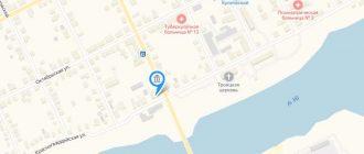 Троицкий районный суд Челябинской области
