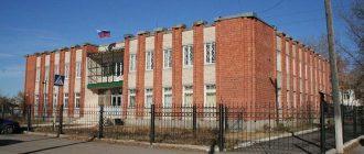 Варненский районный суд Челябинской области 1