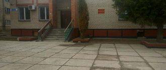 Южноуральский городской суд Челябинской области 1