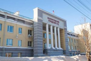 Златоустовский городской суд Челябинской области 1