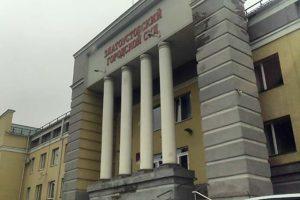 Златоустовский городской суд Челябинской области 2
